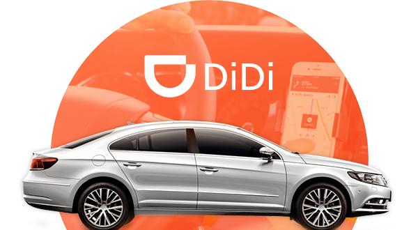 DiDi vehicle