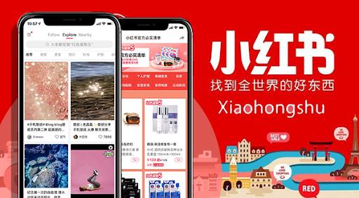 RED app
