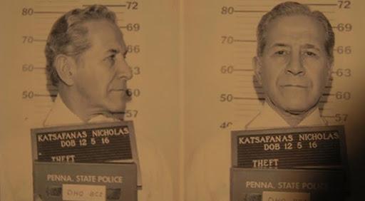 Nick Perry jail photo
